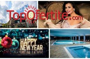 СПА Хотел Селект 4*, Велинград за Нова Година! 3 нощувки + закуски, обяди, вечери, Празнична но...