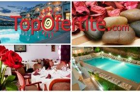 Хотел Панорама Уелнес и СПА 3* Сандански! Нощувка + закуски, вечери, открит минерален басейн и Уелнес пакет на цени от 44 лв. на човек