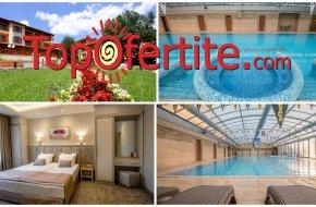 Реновираният СПА хотел Армира 4*, Старозагорски минерални бани! Нощувка + закуска, 25-метров ми...