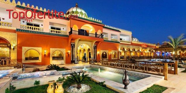 Супер промоционални цени за Хургада, Египет със самолет! 7 нощувки на база All Inclusive, самолетни билети, летищни такси и трансфер на цени от 782 лв на човек