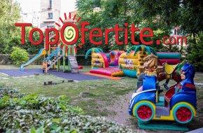 Детски или тийн рожден ден с включено меню за 10 или 15 деца и родители с възможност за детска ...