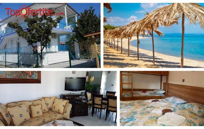 Vila Paralia Ofrinio, Гърция, на 50м. от плажа! Наем на напълно оборудвана вила за до 20 човека на цени от 220 лв.