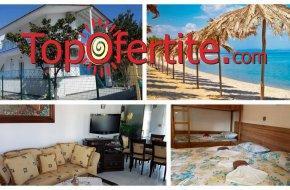 Почивка в Гърция Vila Paralia Ofrinio на 50м. от плажа! Наем на напълно оборудвана вила за до 20 човека на цени от 220 лв.