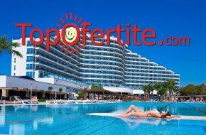 Почивка в хотел Venosa Beach Resort & SPA 5*, Дидим, Турция! 5 или 7 нощувки с автобус на база All Inclusive на цени от 483лв на човек