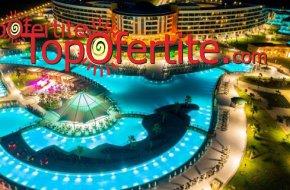Почивка в хотел Aquasis De Luxe Resort 5*, Дидим, Турция! 1 нощувка със собствен транспорт на база Ultra All Inclusive на цени от 76 лв на човек на нощувка