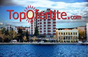 Нова година в хотел Akol 4*, Чанаккале, Турция! 3 нощувки със закуски и вечери + Новогодишна вечеря, шоу програма и много изненади на цени от 325лв на човек