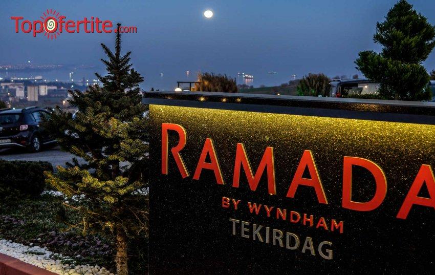 Нова година в Ramada by Wyndham Tekirdag 5*, Турция! 3 нощувки със закуски и вечери + Новогодишна програма, специална Гала вечеря и неограничени напитки на цени от 335лв