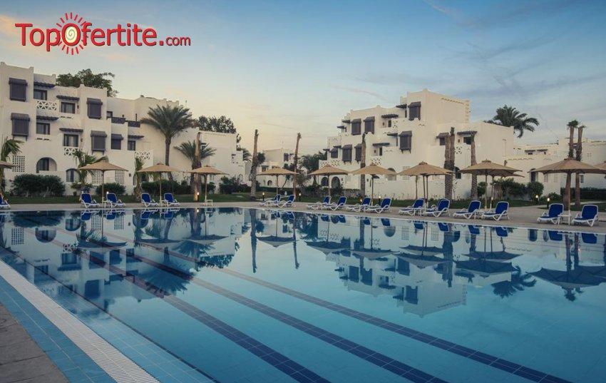 Почивка в Египет със самолет! 7 нощувки на база All Inclusive в хотел Mercure Hurghada 4* с включени самолетни билети, летищни такси и трансфер за 848.50 лв на човек