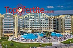 На море в Хотел Виктория Палас 5*, Слънчев бряг Първа линия! 1 нощувка на база All inclusive + външен басейн, шезлонг и чадър на цени от 64,60 лв. на човек + дете до 12г. Безплатно