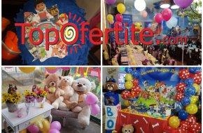"""Детски рожден ден """"Супер парти,, за 10 деца/15 възрастни с менюта + празнична фото торта, ..."""