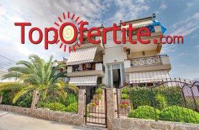 На море в Керамоти, Гърция - StayInn Keramoti Apartments! Нощувка в просторен апартамент на 50 м от плажа + Welcome пакет, Карта за отстъпки в таверни и кафенета, барбекю и шатра на двора на цени от 78 лв. на човек