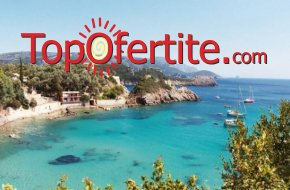 6-дневна екскурзия до остров Корфу + 4 нощувки със закуски и вечери, транспорт, фериботни билети и водач по време на пътуването на цени от 360 лв.