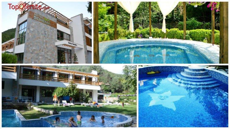 Хотел Бохема СПА 3*, село Огняново! 1 нощувка + закуска, вечеря, 3 басейна с топла минерална вода и Уелнес пакет за 55 лв на човек