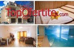 Септемврийски празници в Хотел Си комфорт, Хисаря! 3 или 4 нощувки в студио или апартамент + закуски, минерален басейн и СПА за 180 лв на човек