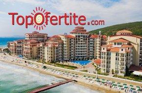 На море в Хотел Андалусия, Елените Първа линия! Нощувка на база Аll inclusive + Аквапарк, Лунап...