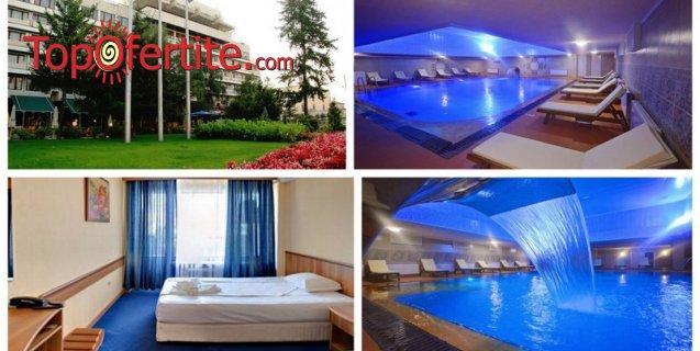 Хотел Казанлък 3*! 4 нощувки + закуски, вечери, минерален басейн и Чисто нов реновиран СПА център за 180 лв. на човек вместо за 196 лв.