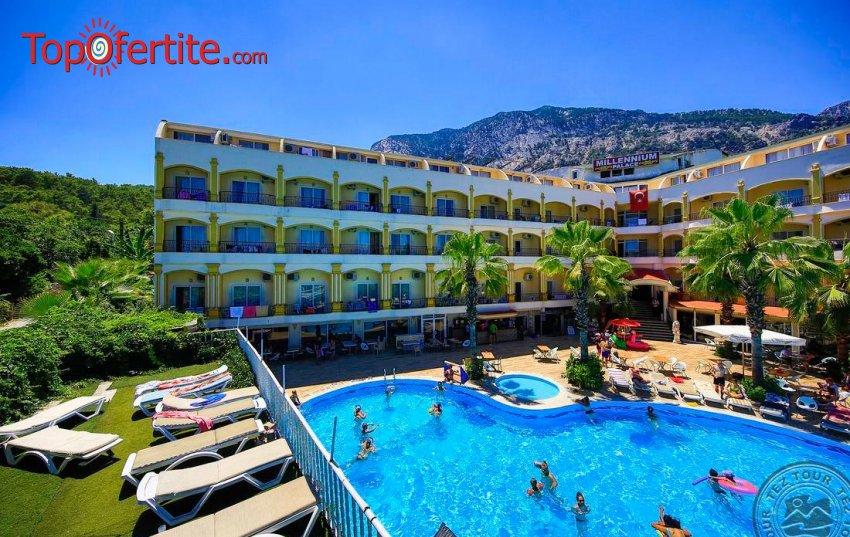 Last minute за почивка в Турция с полет на 20.09! 7 нощувки в хотел ARMIR PALACE 4*, Кемер на база All Inclusive + самолетни билети, трансфер и летищни такси за 685 лв на човек