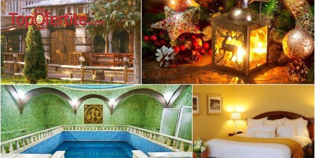 ЕКСКЛУЗИВНО Хотел РИМ, Велинград за Коледа! 3 или 4 нощувки + закуски, вечери, традиционна постна, празнична Коледна вечеря и Уелнес пакет на цени от 149 лв на човек