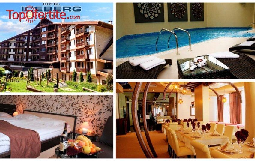 Хотел Айсберг 4*, Боровец! Нощувка + закуска, обяд, вечеря и топъл басейн на цени от 42.50 лв. на човек