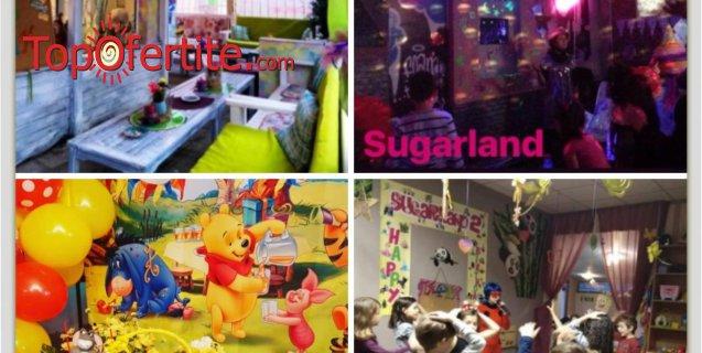 Детски рожден ден в детски кът с открита градина в Лозенец - 3 часа за 10 деца и 15 възрастни + празнична фото торта, менюта и украса от Sugarland 2 Лозенец на цени от 191 лв.