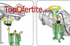 Смяна на масло и маслен филтър плюс преглед ходова част и изпускателна система от Автосервиз АР...
