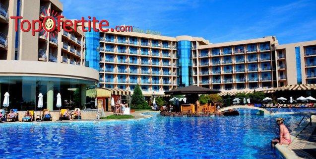 На море в Хотел Тиара Бийч 4*, Слънчев Бряг - на 100м от плажа! Нощувка на база All Inclusive + вътрешен и външен басейн, чадър и шезлонг, мини Аквапарк и анимация на цени от 73,80 лв. на човек