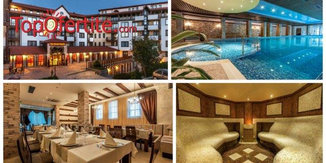 Гранд Рояле Хотел & СПА 4*, Банско! Нощувка + закуска, вечеря, басейн и СПА зона за 45 лв. на човек