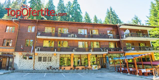Хотел Катерина, Банско! Нощувка + закуска, шезлонги около хотела, паркинг и опция за сауна, парна баня и джакузи на цени от 17 лв. на човек