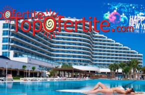 Нова година в хотел Venosa Beach Resort & SPA 5*, Дидим, Турция! 4 нощувки на база Ultra All Inclusive + Новогодишна вечеря, шоу програма и много изненади на цени от 355лв на човек