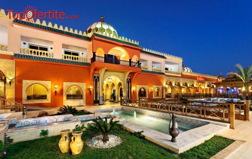 Супер промоционални цени за Хургада, Египет със самолет! 7 нощувки на база All Inclusive, самолетни билети, летищни такси и трансфер на цени от 567 лв на човек