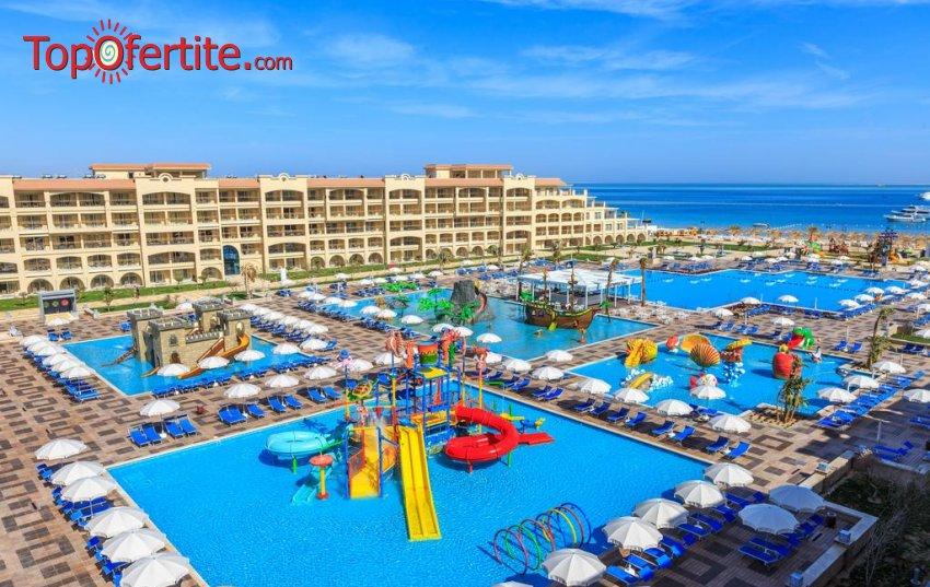 Почивка в Египет със самолет! 7 нощувки на база All Inclusive в хотел Albatros White Beach Resort 5*, самолетни билети, летищни такси и трансфер за 1443 лв на човек