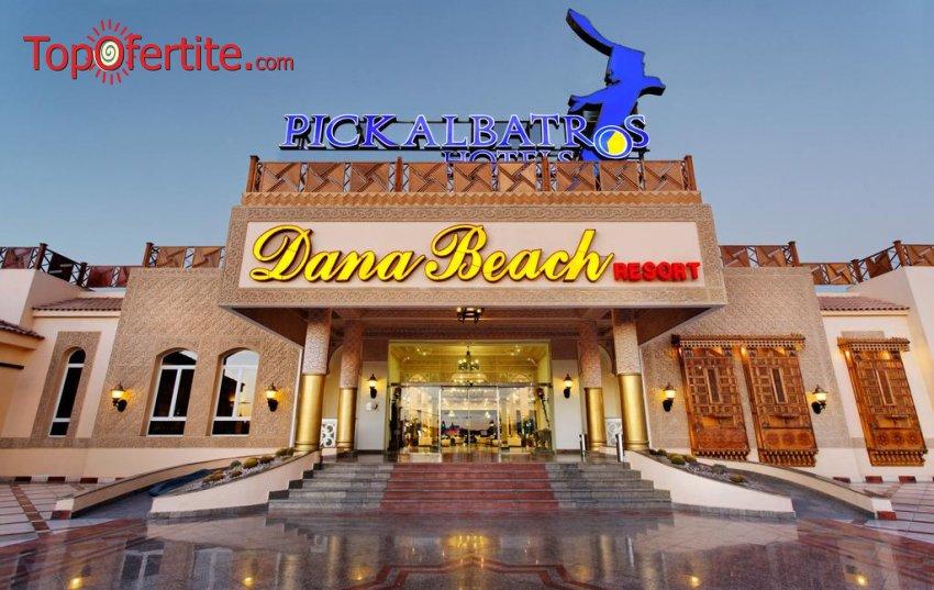 Почивка в Египет със самолет! 7 нощувки на база All Inclusive в хотел Dana Beach Resort 5 *, самолетни билети, летищни такси и трансфер за 1348.50 лв. на човек