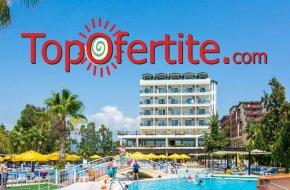 Почивка в хотел Perre Delta Resort & SPA 5* в Турция, Алания! 7 нощувки на база Ultra All Inclusive, самолетни билети, летищни такси и трансфер само за 603 лв. на човек