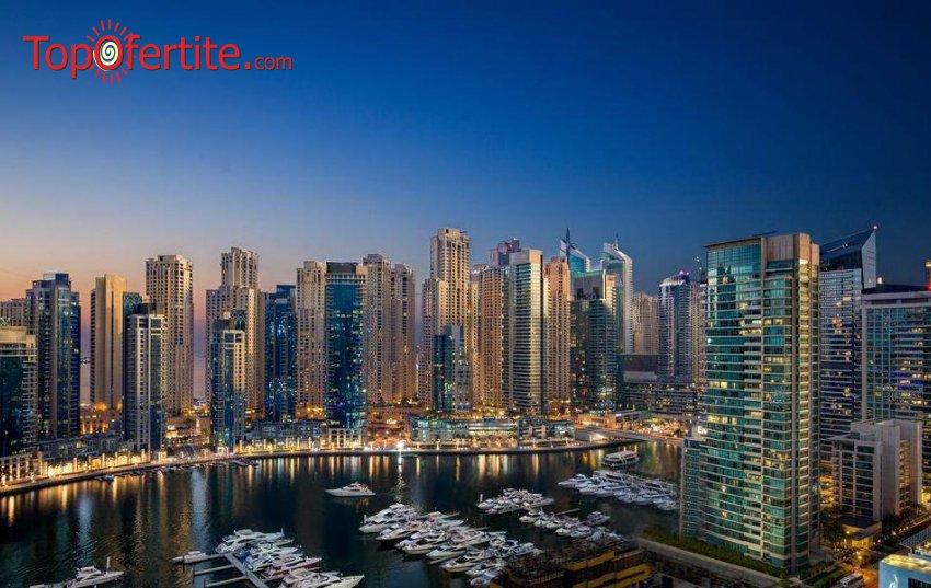 НОВО Почивка в Дубай! 5 нощувки + закуски, самолетни билети, летищни такси и трансфер на цени от 999 лв на човек