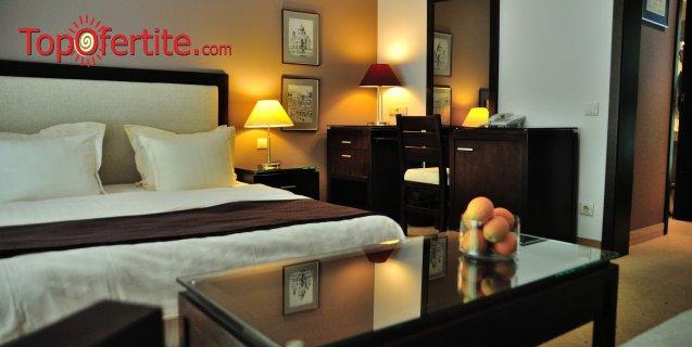 Нова Година в Хотел Велина 4*, Велинград! 3 нощувки + закуски, Празнична Новогодишна вечеря, 2 минерални басейна и СПА пакет на цени от 442,50 лв. на човек