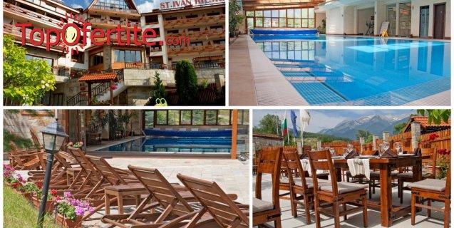 Хотел Св. Иван Рилски 4*, Банско! 3 нощувки на цената на 2 + закуски, вечери, голям басейн, сауна, джакузи и СПА пакет за 150 лв. на човек