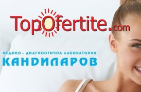 Изследване на полови хормони: естрадиол, пролактин, лутеинизиращ хормон (LH) и фоликулостимулир...