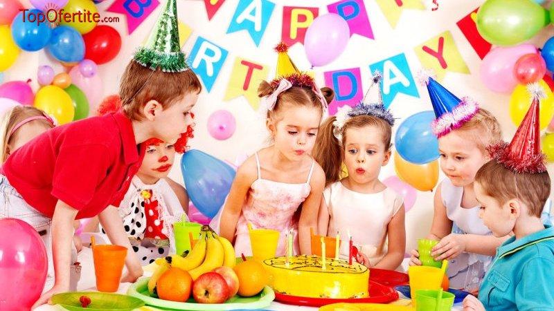 Професионален аниматор - DJ на избрано от Вас място + Подарък украса от балони от Puffy Kids са...
