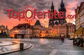 6-дневна екскурзия до Прага, Дрезден, Виена и Будапеща + 4 нощувки със закуски, водач и транспорт с комфортен автобус на цени от 365 лв.