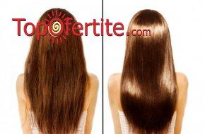 Полиране на коса от студио за красота Надя Стил само за 15 лв....