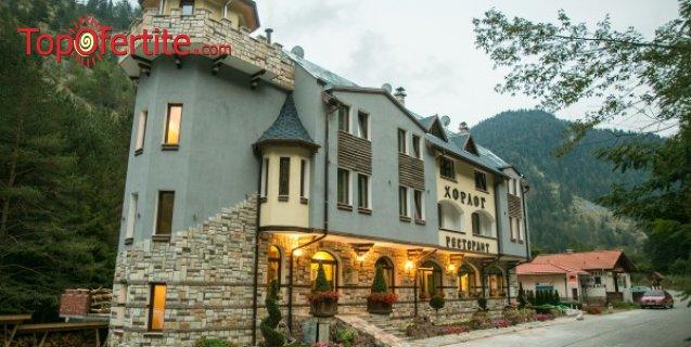Замъка Хорлог, село Триград! Нощувка + закуска с опция за обяд, вечеря и офроуд разходка на цени от 34,50 лв на човек