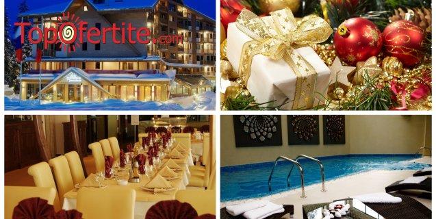 Коледа в Хотел Айсберг 4*, Боровец! 2, 3, 4, 5 или 6 нощувки + закуски, вечери и топъл басейн на цени от 135 лв. на човек