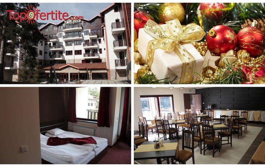 Коледа в Комплекс Уайт Хаус 4*, Боровец! 2, 3, 4, 5 или 6 нощувки + закуски и вечери на цени от 99 лв. на човек