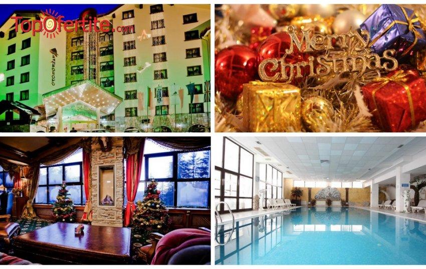 Коледа в Хотел Пампорово 5*! Нощувка + закуска, вечеря, Празничен Коледен бюфет, Музикална програма с гайдар и певица, отопляем басейн, трансфер до началната станция на лифта и Уелнес пакет на цени от 65 лв. на човек