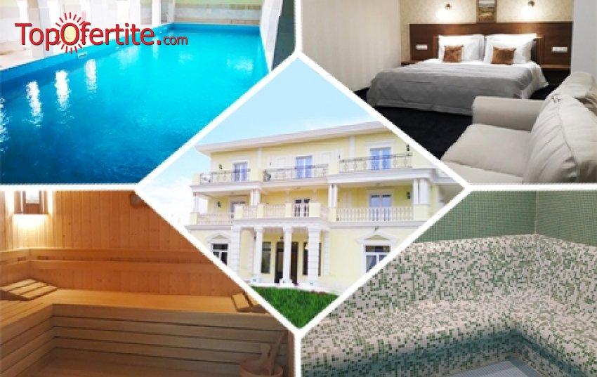 Хотел Алексион Палас, село Огняново! 1 нощувка + закуска, вечеря, външен и вътрешен минерален басейн, шезлонг, чадър и СПА на цени от 41 лв на човек