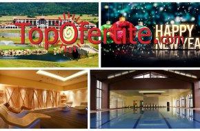 Нова Година в Хотел РИУ Правец Голф & СПА Ризорт 4* в бална зала Терра! 3 нощувки + закуски...