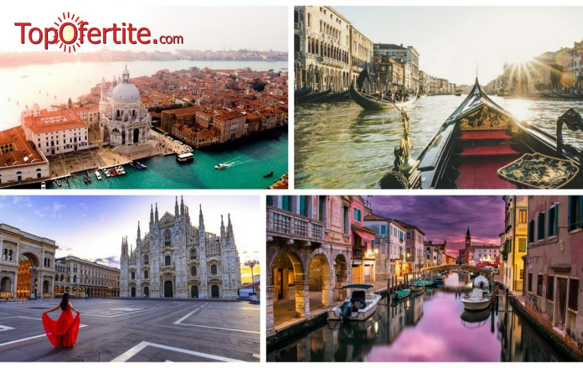 Предколедна 5-дневна екскурзия до Верона, Венеция и Загреб с възможност за 1 ден в Милано + 3 нощувки със закуски, разходка във Венеция и обиколка на Загреб за 199 лв.