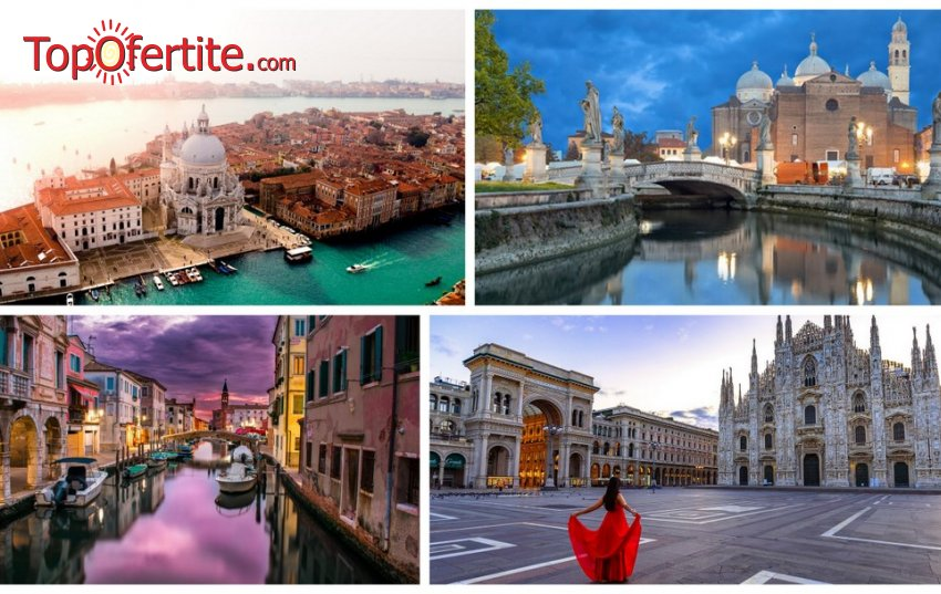 Last Minute! 5-дневна екскурзия до Загреб, Падуа, Верона и Венеция + 3 нощувки със закуски, посещение на Венеция и Падуа и панорамна обиколка на Загреб за 166 лв.