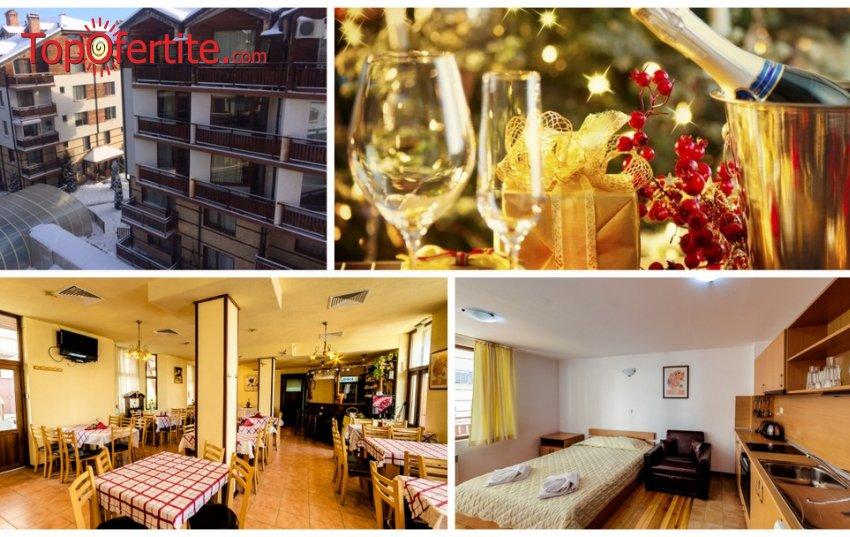 Нова Година в Хотел Четирилистна детелина, Банско! 2 или 3 нощувки + Новогодишна вечеря с DJ и оркестър на цени от 270 лв. на човек