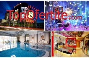 Нова Година в Diplomat Plaza Hotel & Resort 4*, Луковит! 2 или 3 нощувки + закуски, Празнич...